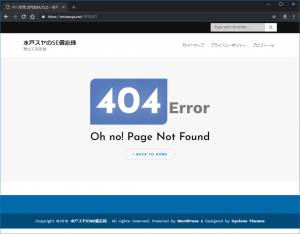 page-not-found404