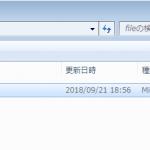 【Excel】ブック内の画像を保存する方法