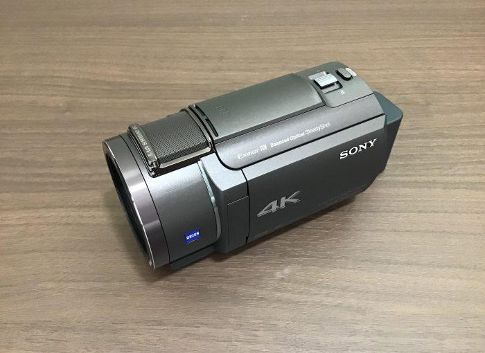 FDR-AX40
