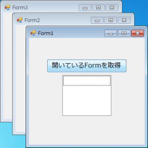 実行前画面イメージ