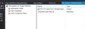 ApplicationFolder
