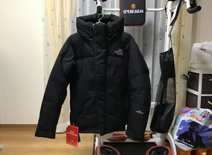 baltro-light-jacket