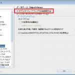 【SQLDeveloper】よく使う便利な設定まとめ