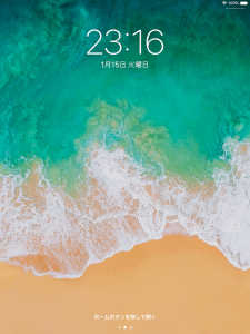 iPad充電完了