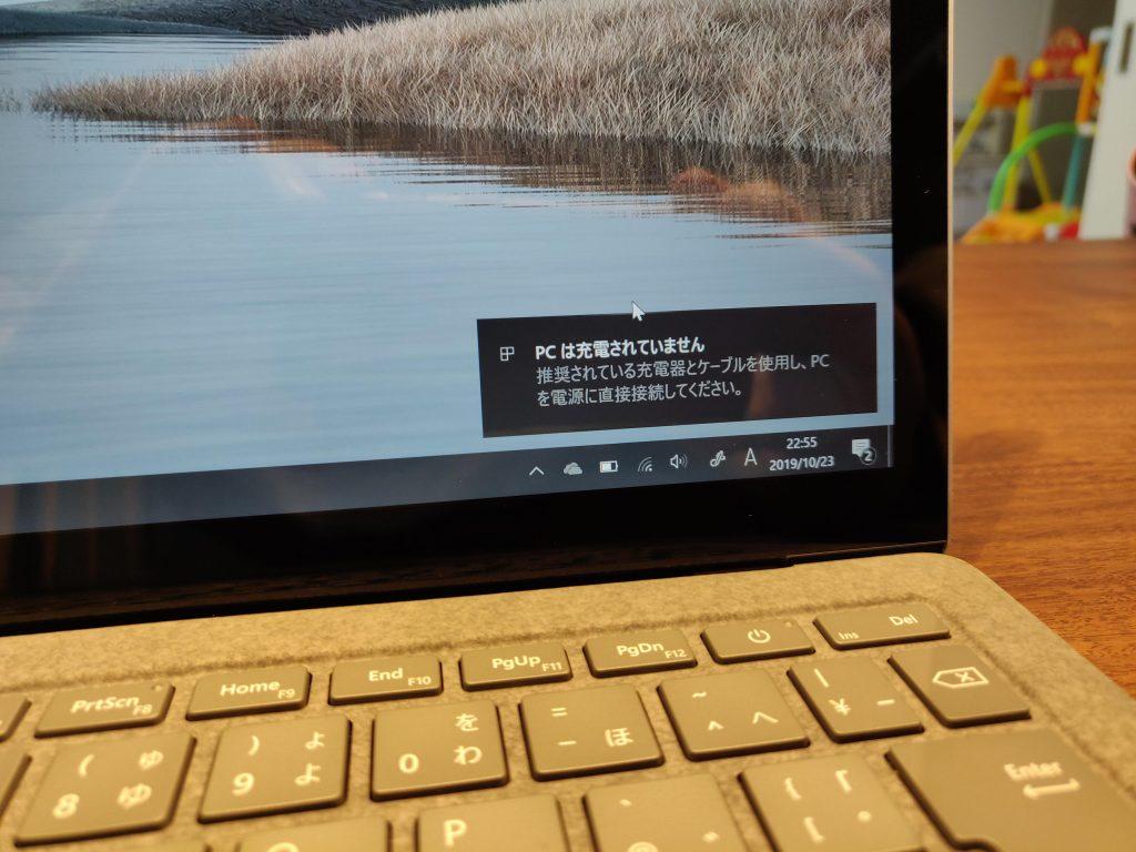 Surface Laptop3 給電電圧不足