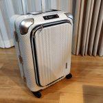 レジェンドウォーカーBLADE(6203)のレビュー!ビジネス用スーツケースの決定版!